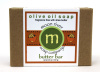 Butter Bar (fragrance free) February Soap the Month